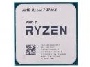 Ryzen 7 3700X OEM