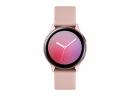 Galaxy Watch Active2 алюминий 40 мм, Ваниль (RU)