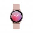 Galaxy Watch Active2 алюминий 44 мм, Ваниль