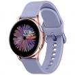 Galaxy Watch Active2 алюминий 40 мм, Лаванда (RU)
