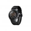 Galaxy Watch (46 mm) Silver
