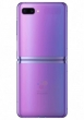 Galaxy Z Flip Фиолетовый