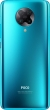Poco F2 Pro 8/256GB Синий (EU)