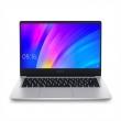 """RedmiBook 14"""" (Core i5 8265U, 8/256GB, Win10) Silver JYU4130CN"""