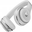 Solo3 Wireless Satin Silver
