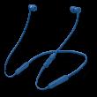 X Wireless Синий, уценка