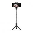 Трипод Huawei AF15 Tripod Bluetooth Selfie Stick Black