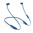 X Wireless Синий