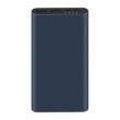 Аккумулятор Xiaomi Mi Power Bank 3 10000 (PLM13ZM) Чёрный