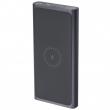 Xiaomi Mi Wireless Power Bank Youth 10000 (WPB15ZM) Black