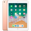 iPad (2018) 128Gb Wi-Fi Gold